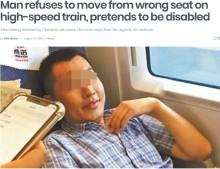 【海外発!Breaking News】障がい者を装い席を移動しない男性に怒りの声「中国で一番嫌われた人物」