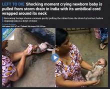 【海外発!Breaking News】へその緒が首に巻き付いたままの新生児、排水溝の中から見つかる(印)
