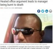 【海外発!Breaking News】口論の末に上司にシンナーをかけて着火、逃走した男(南ア)