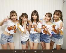 【エンタがビタミン♪】SKE48が『BANG!BANG!バカンス!』披露 SMAPファンの松村香織「幸せな時間だったな~」