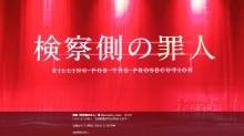 【エンタがビタミン♪】木村拓哉が二宮和也に「お前、嵐だぞ!」 バラエティでの共演に期待高まる