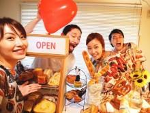 """【エンタがビタミン♪】木南晴夏、誕生日は大好きなパンに囲まれて """"パン部""""仲間のサプライズに感動"""