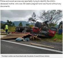 【海外発!Breaking News】トラック横転で妊婦が死亡 お腹から飛び出した赤ちゃんは奇跡的に無傷(ブラジル)