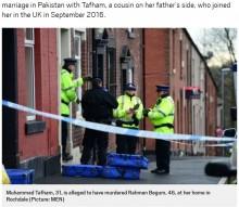 【海外発!Breaking News】強制的に結婚させられた娘を守ろうとした母親、娘の夫に刺殺される(英)