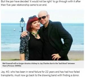 【海外発!Breaking News】婚約者に腎臓提供を予定していた女性、関係破綻で移植が中止に(英)