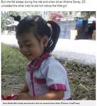 【海外発!Breaking News】保育園バスに取り残された3歳児が窒息死(タイ)
