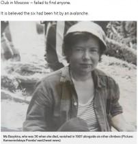 【海外発!Breaking News】31年前に行方不明になった登山者、ミイラ化した遺体で発見(露)