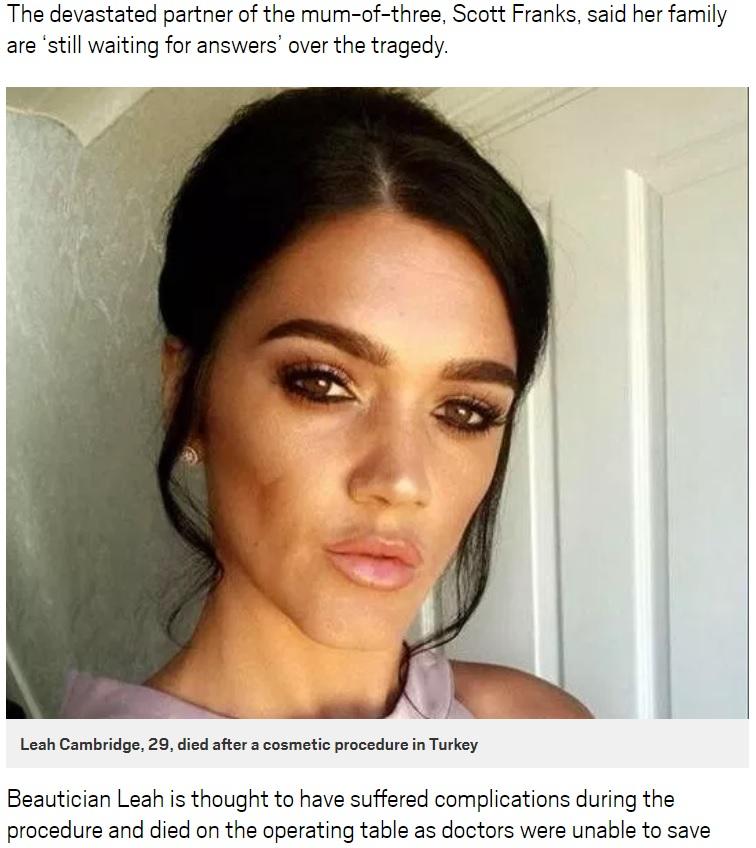 トルコで豊尻手術を受けた女性が死亡(画像は『Metro 2018年8月29日付「British woman dies after getting £3,000 bum lift at Turkish cosmetic surgery」』のスクリーンショット)