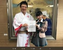 【エンタがビタミン♪】HKT48田中美久「熊本2019応援大使」に就任 浴衣姿の大西市長と2ショット