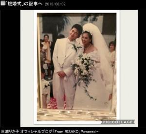 """【エンタがビタミン♪】三浦知良・りさ子夫妻""""銀婚式""""迎える 夫人が結婚式の写真公開"""