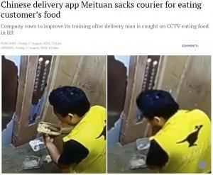 【海外発!Breaking News】配達中の料理を従業員が盗み食い(中国)<動画あり>