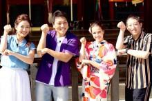 【エンタがビタミン♪】ザギトワ選手が京都ロケ 共演したサバンナ高橋「かわいさ、気遣い、遊び心、全てが世界最高峰」