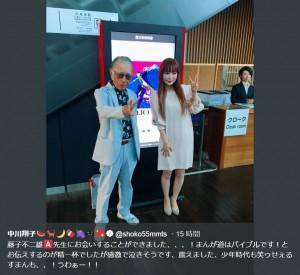 藤子不二雄A氏と中川翔子(画像は『中川翔子 2018年8月21日付Twitter「藤子不二雄A先生にお会いすることができました、、、!」』のスクリーンショット)
