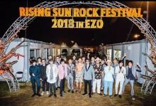 """【エンタがビタミン♪】スカパラ『RISING SUN ROCK FESTIVAL2018』で大トリ """"歌モノ""""コラボの豪華メンバー集結"""