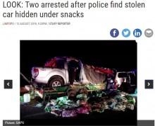 【海外発!Breaking News】盗難車をスナック菓子で隠して運搬 運転手ら逮捕(南ア)