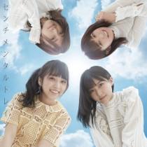 【エンタがビタミン♪】AKB48『センチメンタルトレイン』MVに田中美久「色んな思いが込み上げてきて泣いちゃいました…」