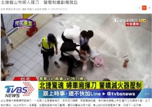 【海外発!Breaking News】2014年悪夢の再来か? 台北メトロに刃物を持った女(台湾)