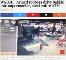 【海外発!Breaking News】大胆なATM強盗 朝のスーパーで機械ごと車に積んで逃走(南ア)