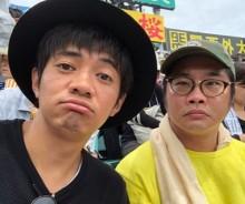 【エンタがビタミン♪】和田正人、地元・高知商業の熱戦を松尾諭と現地観戦「良い試合だったぜ市商!!」