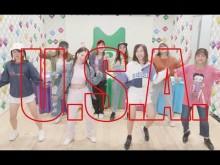 【エンタがビタミン♪】DA PUMP・DAICHIもグッドサイン 『U.S.A.』をサイバーエージェントグループ STAFFが踊るMV