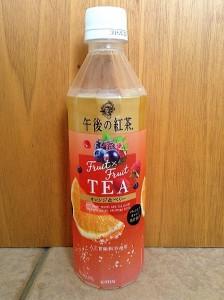 記者が撮影して送った「午後の紅茶 Fruit×Fruit TEA オレンジ&ベリー」の写真