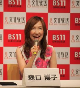 記者会見に出席した森口博子
