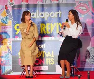 トークショーで鈴木亜美とNPO日本パーソナルカラー協会理事長の沼上恵里氏