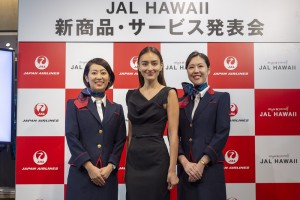 『JAL HAWAII新商品・サービス発表会』に出席した長谷川潤