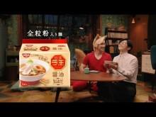 【エンタがビタミン♪】千葉雄大&カズレーザーの『ラ王』新CMが好評 「素晴らしいキャスティング!」