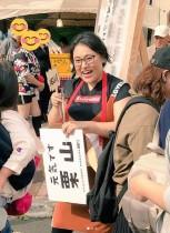 【エンタがビタミン♪】フォーリンラブ・バービー、故郷・北海道で募金活動 そっと見守る父親の姿も