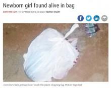 【海外発!Breaking News】道端のレジ袋の中に赤ちゃんが! 「私たちの贈り物」と名付けられる(南ア)