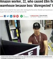 【海外発!Breaking News】Amazon職員が休みをもらえず逆上 倉庫に放火し被害総額10億円超(英)