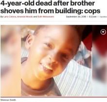 【海外発!Breaking News】7階建て屋上から投げ落とされた4歳児が死亡 精神疾患の20歳兄が逮捕(米)