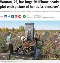 【海外発!Breaking News】スマホ好きだった亡き娘のために、巨大なiPhoneの墓碑を建てた父親(露)