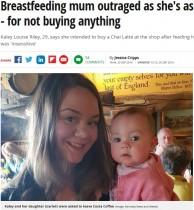 【海外発!Breaking News】カフェで注文する前に授乳した母親、店員から追い出され激怒もネット上で物議醸す(英)