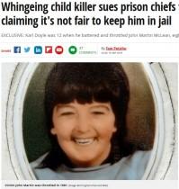 【海外発!Breaking News】12歳の時に8歳児を殺害した48歳男、法務省に「刑期が長すぎる」と損害賠償を請求(英)