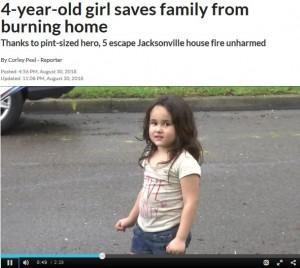 【海外発!Breaking News】自宅の火災に気付いた4歳女児、機転で家族を救う(米)