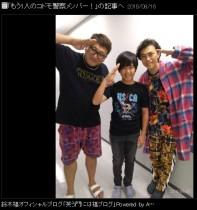 【エンタがビタミン♪】鈴木福、勝地涼の第1子誕生に「とっても楽しみです!!」と心待ち