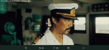 【エンタがビタミン♪】『海賊とよばれた男』地上波放送に原作者「日章丸事件だけで3時間映画になる」