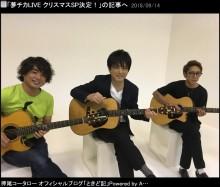 【エンタがビタミン♪】押尾コータローが期待する若手ギタリスト「ぼくらの世代と考え方が全然違うな~」
