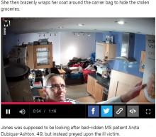 【海外発!Breaking News】介護スタッフの女、寝たきりの患者の自宅を物色する姿が監視カメラに(英)
