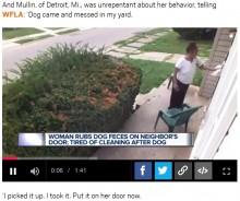 【海外発!Breaking News】「目には目を」自宅庭に犬の糞をされた女性、飼い主の玄関に糞を擦り付ける(米)