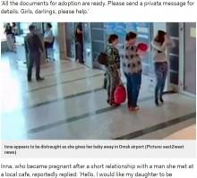 【海外発!Breaking News】空港で人身売買 生後9日目の娘をわずか5,000円で売った母親「助けてほしかった」(露)