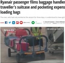 【海外発!Breaking News】悪名高きイビザ島の空港 手荷物係員が慣れた手つきで乗客の所持品盗む