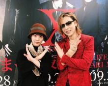【エンタがビタミン♪】高畑充希、YOSHIKIと初対面で緊張 「顔ガチガチ」のXポーズ