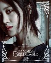 【イタすぎるセレブ達】『ファンタビ2』韓国人女優の配役に「人種差別」とネット大炎上