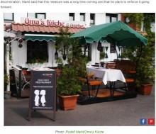 【海外発!Breaking News】「ここは子供の遊び場ではない」夕方5時以降、14歳未満の入店を禁じたレストラン(独)