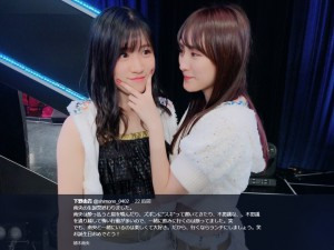 HKT48第1期生でチームKIVの下野由貴と植木南央(画像は『下野由貴 2018年9月5日付Twitter「南央の生誕祭終わりました。」』のスクリーンショット)