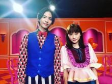 【エンタがビタミン♪】志尊淳&川栄李奈、CMで3回目の共演「売れっ子2人だぁ」の声も