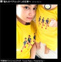 【エンタがビタミン♪】平愛梨、長男とのペアルックに夫・長友佑都選手をプリント 「愛に溢れてますね」